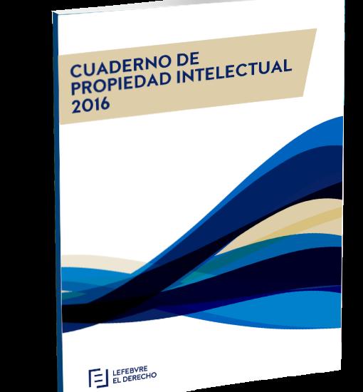 cuaderno de propiedad intelectual