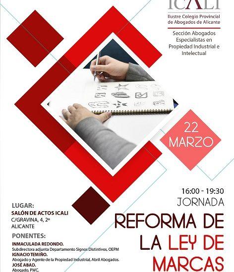 jornada reforma ley de marcas